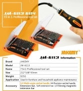 Комплект инструменти Jakemy JM-6113 73в1