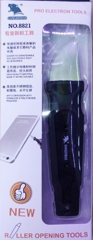 Метален инструмент с дръжка 8820 / 8821 за отваряне ( смартфон / таблет )