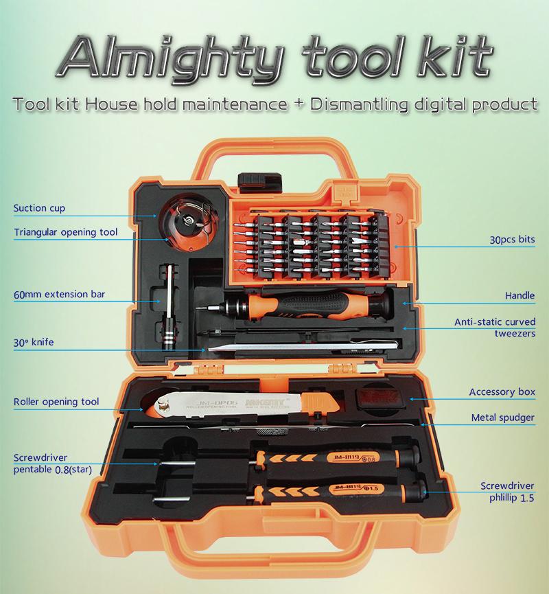 Комплект инструменти Jakemy JM-8139 45в1