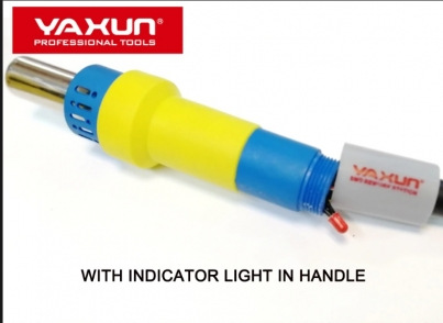 Резервна ръкохватка за станция YX V83 / YX V81