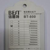 Накрайник Ел. отверка BT-800 / 000 # ( 1 br )