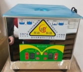 Дигитална ултразвукова вана Sunnex BG-08C