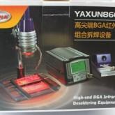 Инфрачервена станция IRDA YX866A+