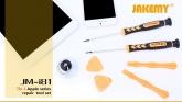 Комплект инструменти Jakemy JM-I81 7в1