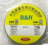 Тел за разделяне B&R JGS-01 на ТЪЧ скрийн от дисплей 0,05mm / 100m