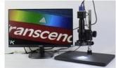 Видео Микроскоп (0.7X-4.5X) VGA OUT 1920X1080 БЕЗ МОНИТОР (Мод.5)