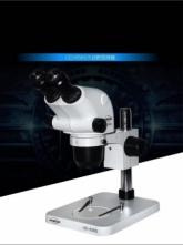 Микроскоп JABEUD UD-6565
