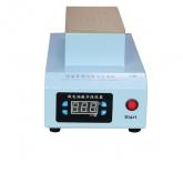 Дигитален Котлон JABEUD с вакуум за нагряване на LCD 7'