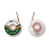 лента за почистване на калай (ширмовка) BEST BST-3515A / 3.5 mm