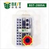 Комплект отвертки BEST BST-2889A (27 в 1)