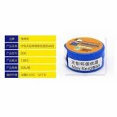 Паста за запояване MECHANIC V3B45 138 °C 20g.