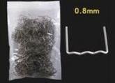 Комплект Тел (Скоба) за поялник за лепене на пластмаса H50 (мод.2)