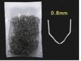 Комплект Тел (Скоба) за поялник за лепене на пластмаса H50 (мод.4)