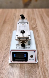 Дигитален Котлон с вакуум за нагряване на LCD с Наклоняваща се работна повърхност