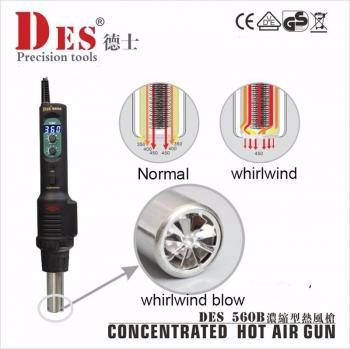 Ръкохватка горещ въздух 560W Des 560B